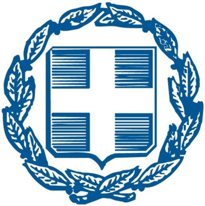 Τμήμα Α' Δ/νση Σπουδών Προγραμμάτων και Οργάνωσης ΠΕ ΥΠΠΕΘ- Εγκύκλιος για ενημέρωση edulabs | Η Πληροφορική σήμερα! | Scoop.it