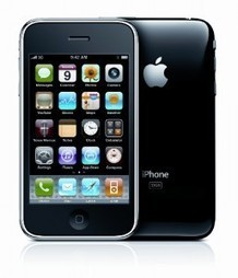 Bring home the technology at cool prices into the form of iPhone 5 Deals | Mobile Phones Gallery | Scoop.it