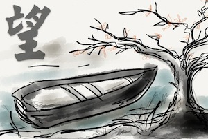 The Most Beautiful Boat in Town An Internet Marketing Story [Copyblogger + Marty Note] | Curation Revolution | Scoop.it