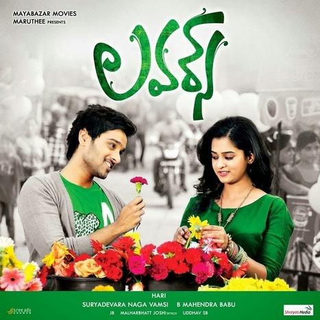 Lovers (2014) Telugu Mp3 Songs Free Download | Movie Dhamaka | Scoop.it