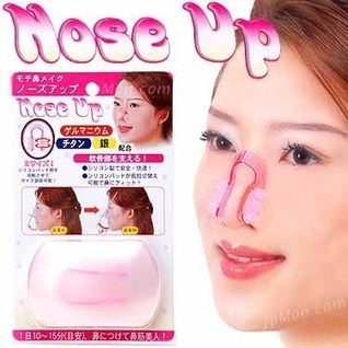 Nose Up Clipper Silikon Bening? Hanya Di Sini | Toko Grosir Jaya | Scoop.it