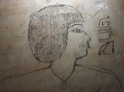 Hatshepsut: la historia de una virtuosa faraona que se adelantó a su tiempo | Hatshepsut | Scoop.it