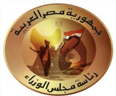 Ganzouri cabinet perpetuates status quo | Égypt-actus | Scoop.it
