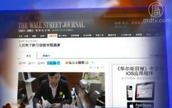 """The Stumbling Yuan Could Ignite Currency War 