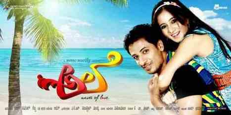 Ale Movie Songs Mp3 Free Download Kannada 2013 | Hindi Movie Songs Mp3 Free Download | Scoop.it
