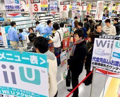 Nintendo returns to profit on weak yen boost - AJW by The Asahi Shimbun   Proliferating Your Brand Values   Scoop.it