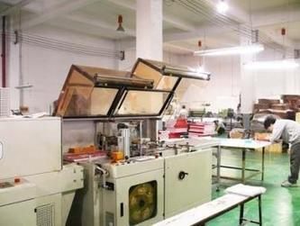 Who is The Best Commercial Printing Services Provider? | Printing China | Scoop.it
