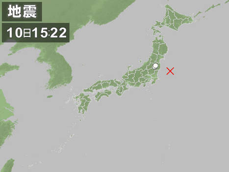 Nouveau séisme magnitude 4.5 au large de Fukushima | Mapping & participating: Fukushima radiation maps | Scoop.it