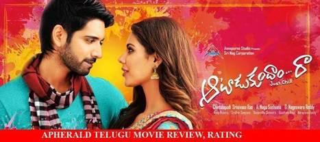 Aatadukundam Raa Telugu Movie Review, Rating   A Aa Telugu Movie Review, Rating   Scoop.it