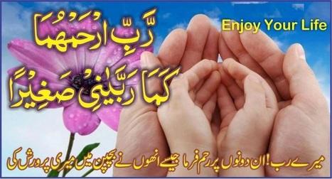 Importance of Duaa For Muslims | Tajweed Quran | Scoop.it