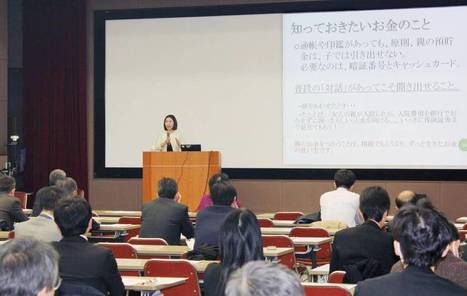 Japan to shake up firms' nursing care leave system | The Japan Times | ICT | Scoop.it