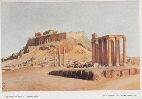 Υπήρχε ελληνικό έθνος πριν το 1821; | Ιστορία Αρχαία, Βυζαντινή και Νεότερη | Scoop.it