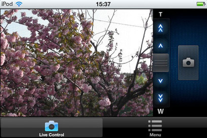 Panasonic Lumix FX90 gets remote app for iOS and Android | Photo : Lumix G MFT | Scoop.it
