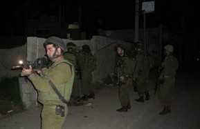 Israel Shoots Palestinian, Arrests Five Others in Al-Azzarieh   Occupied Palestine   Scoop.it