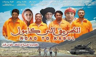 Regarder le film marocain Road to Kabul de Brahim Chkiri - Maroccreators | TOPIC2014 | Scoop.it