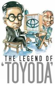 Toyota's history rests on key textile invention | Long Island Newsday | lean manufacturing | Scoop.it