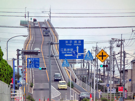 Incredibly Steep Bridge in Japan Looks Like a Thrilling Roller Coaster for Drivers | Le It e Amo ✪ | Scoop.it
