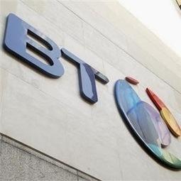 ADSL Aziende: British Telecom vola sulle ali della banda larga   BT leader tra le aziende di telecomunicazioni   Scoop.it