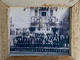 Isleton celebrates restoration of Chinese community center - Sacramento Bee | Chinese American history | Scoop.it