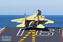 Asian Defense: PLA Navy makes preparations for Liaoning Aircraft ... | LorIst | Scoop.it