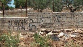 Settlers vandalize property in Ramallah village   Maan News Agency   Occupied Palestine   Scoop.it