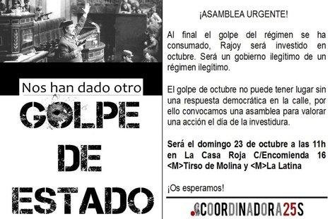 #GolpeDeEstado Coordinadora 25-S prepara una manifestación para el día de la investidura | La R-Evolución de ARMAK | Scoop.it