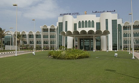 Abu Dhabi Hotels- An Oasis of Relaxation   Hotels   Scoop.it