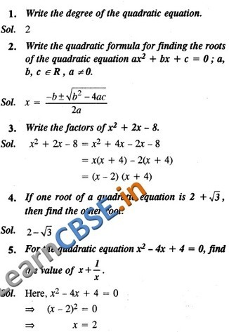 CBSE Class 10 Maths Quadratic Equations Formative Assessment | RD Sharma Solutions for class 9 | Scoop.it