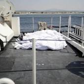 Dozens of Palestinians, Syrians found dead off Libya: NGO   Palestine   Scoop.it