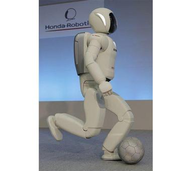 Honda Robotics Unveils Next Generation ASIMO Robot - IEEE ... | Robotics Frontiers | Scoop.it