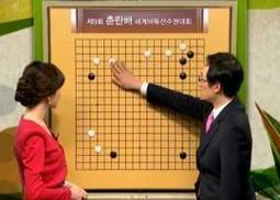Baduk TV with English subtitles | Go Board Game | Scoop.it
