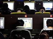 BBC NEWS | Business | How the internet transformed business | digital culturejr | Scoop.it