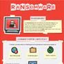 INFOGRAPHIE : Ransomware | La sécurité des SI | Scoop.it