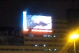 Dopey IT worker beams porn onto giant outdoor screen | MORONS MAKING THE NEWS | Scoop.it