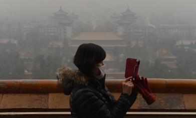 China's polluters to face large fines under law change | A2 Business BUSS 4 CHINA 2014 | Scoop.it