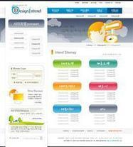 Education learning design templates PSD | PSDTex | Scoop.it
