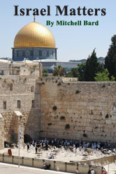 Israel Matters | Jewish Education Around the World | Scoop.it