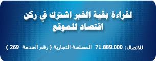 تقديم 45 ملفا لبعث مشاريع في قطاع الصناعات التقليدية في ولاية المهدية - وكالة تونس افريقيا للأنباء | Campagne de sensibilisation à l'investissement dans le secteur de l'artisanat | Scoop.it