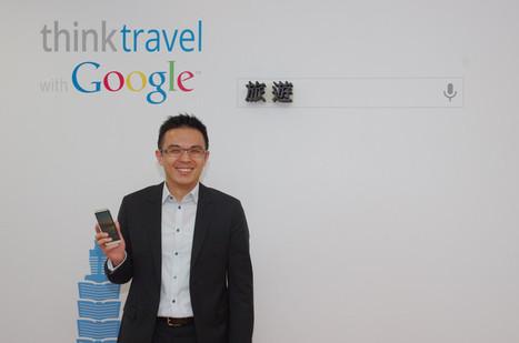 以大數據資訊分析, Google 分享台灣旅遊搜尋行為與趨勢 | Google Travel | Scoop.it