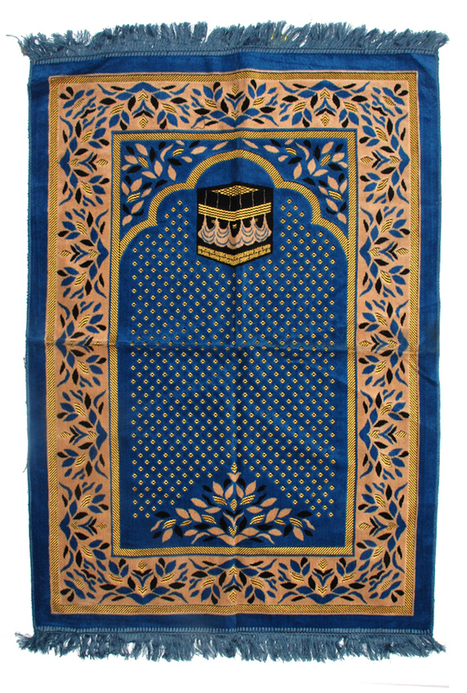 What is a prayer rug, mat or carpet? Read this short explanation. » MuslimClothing.com Blog | Business | Scoop.it