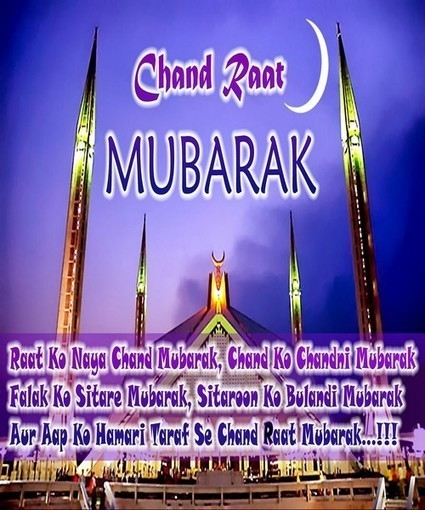 Chand Raat Mubarak Profile (DPs) Pictures | Social Media Guides | Scoop.it