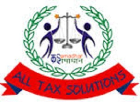 Revision of monetary limits for filing of appeals by the Department before Income Tax Appellate Tribunal, High Courts and Supreme Court - measures for reducing litigation | Income Tax Preparation Services | Scoop.it