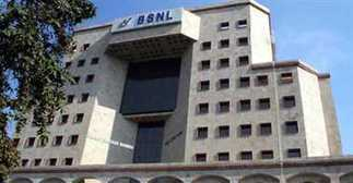 BSNL, Pantel Tech launch Bharat Phone for Rs 1,799 - Technology News | Technology News | Scoop.it