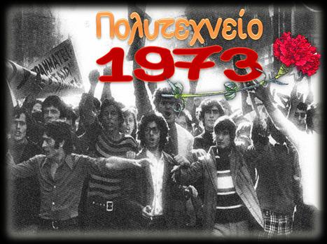 Πολυτεχνείο - 17η Νοέμβρη 1973 | Ε΄ & ΣΤ΄ τάξη | Scoop.it