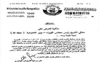 Egypte : Qatar offre 250 MD au Hamas pour protéger Morsi ! | Le Monde Arabe | Scoop.it