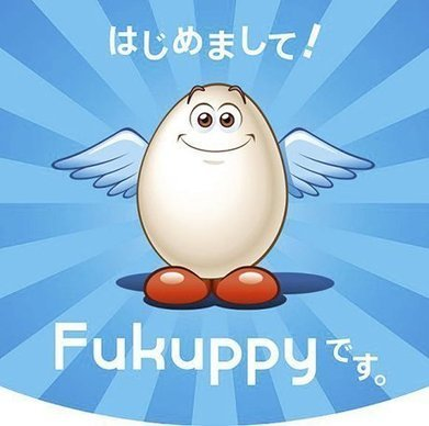 Fukuppy? Really? Here's our top five marketing fails | mktg 3104 | Scoop.it