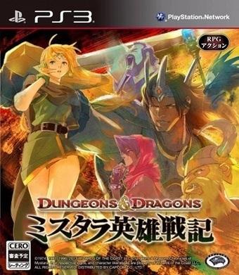 VivlaNextGen: Dungeons and Dragons: Chronicles of Mystara (PSN)   Vivlawii   Scoop.it