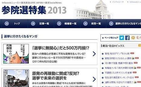 Un manga en ligne pour appeler les jeunes à voter | blog-territorial & communication publique | Scoop.it