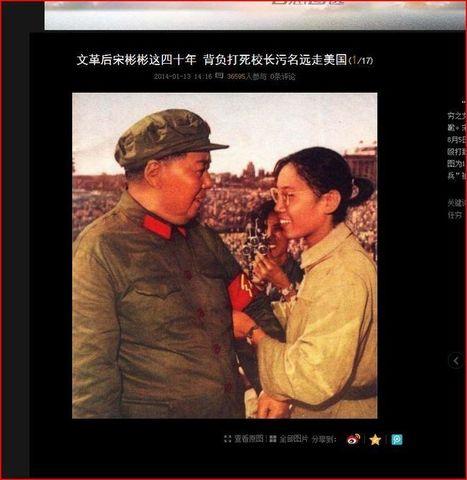 En Chine, le repentir de l'ancienne garde rouge enragée | Enseigner l'Histoire-Géographie | Scoop.it