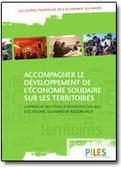 Parution de 2 guides pratiques de l'économie sociale et solidaire   Sélections des sources publiques et privées de financement de projets   Scoop.it